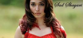 Sad 2 Lines Love Shayari in Hindi
