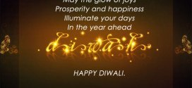Diwali Festival Text SMS Message to Wish