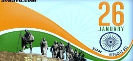 Latest Republic day 2015 sms and slogan in hindi with image