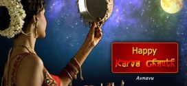 Happy Karwa Chauth Wish SMS