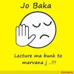 jo-baka-Lecture-ma-bunk-to-marvana-j