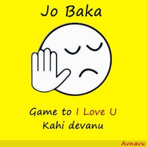 Jo baka game to i love you kahi devanu