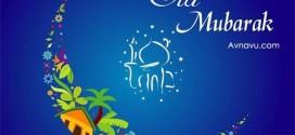 Latest EID Mubarak Shayari SMS Special 2015