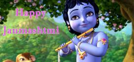 2 Lines Krishna Janmashtami SMS Shayari Whats Status to wish